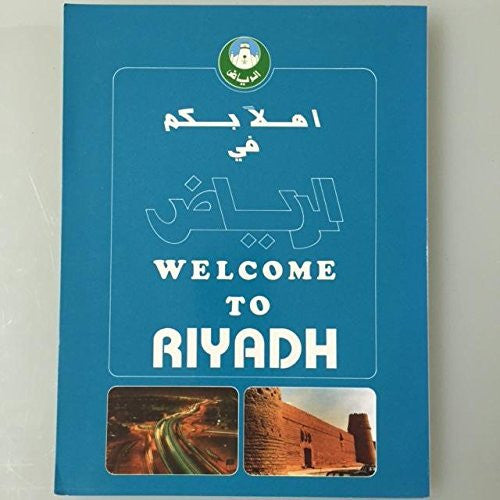 Welcome to Riyadh