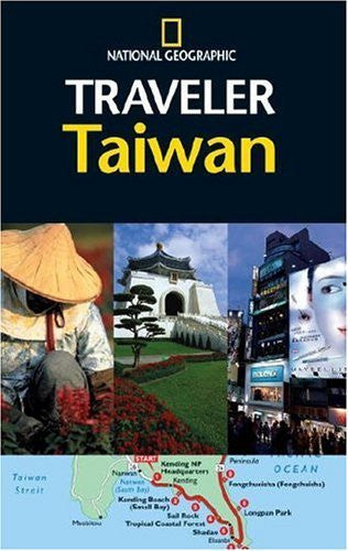 us topo - National Geographic Traveler: Taiwan - Wide World Maps & MORE! - Book - Brand: National Geographic - Wide World Maps & MORE!