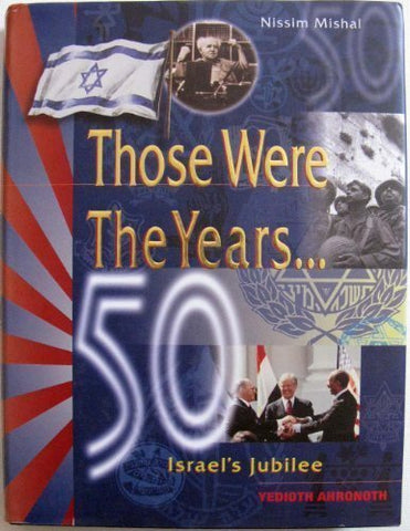 Those Were the Years: Israel's Jubilee