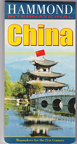 China Hammond Int L Map - Wide World Maps & MORE! - Book - Wide World Maps & MORE! - Wide World Maps & MORE!