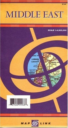 us topo - Middle East (Middle East with Afghanistan & Pakistan) - Wide World Maps & MORE! - Book - Wide World Maps & MORE! - Wide World Maps & MORE!
