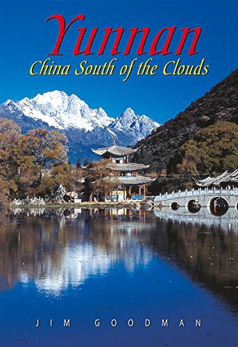 us topo - Yunnan: China South of the Clouds (Odyssey Guides) - Wide World Maps & MORE! - Book - Goodman, Jim - Wide World Maps & MORE!