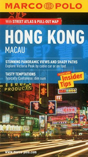 us topo - Hong Kong (Macau) Marco Polo Guide (Marco Polo Guides) - Wide World Maps & MORE! - Book - Wide World Maps & MORE! - Wide World Maps & MORE!