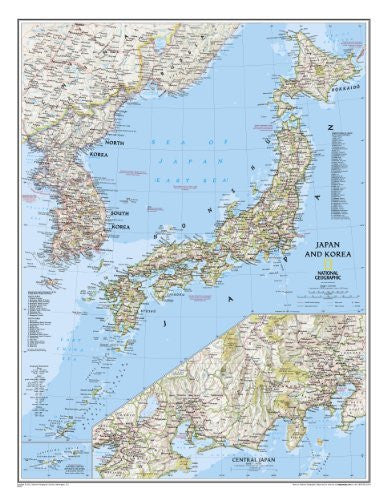 us topo - Japan and Korea Wall Map (laminated) - Wide World Maps & MORE! - Book - Wide World Maps & MORE! - Wide World Maps & MORE!