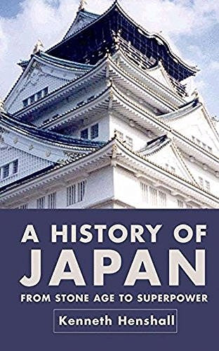 us topo - A History of Japan: From Stone Age to Superpower - Wide World Maps & MORE! - Book - Brand: Palgrave Macmillan - Wide World Maps & MORE!