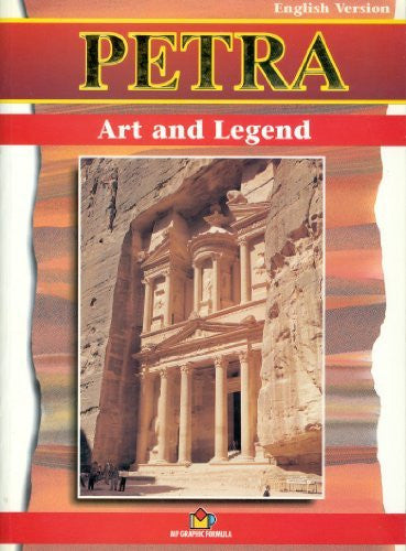 Petra Art and Legend - Wide World Maps & MORE! - Book - Wide World Maps & MORE! - Wide World Maps & MORE!
