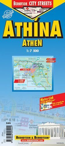Athens City Streets Laminated Map by B&B