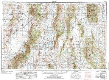 us topo - Lund, NV;UT - Wide World Maps & MORE! - Book - Wide World Maps & MORE! - Wide World Maps & MORE!