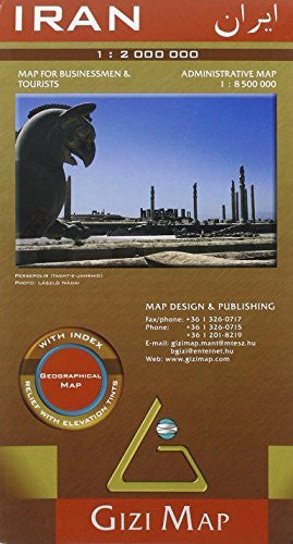 Iran Map (English, French and German Edition)
