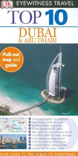 us topo - Top 10: Dubai & Abu Dhabi (Eyewitness Travel Guides) - Wide World Maps & MORE! - Book - Brand: DK Travel - Wide World Maps & MORE!