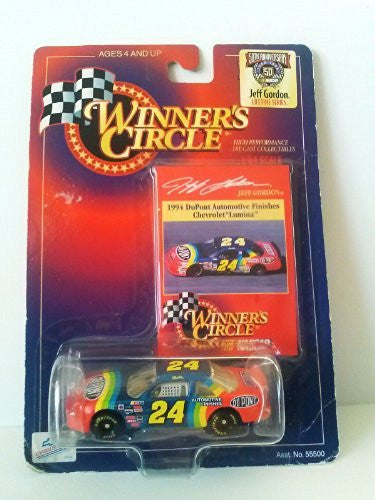 us topo - Winner's Circle, 50th Anniversary, Jeff Gordon Lifetime Series - Wide World Maps & MORE! - Toy - Jeff Gordon Lifetime Series - Wide World Maps & MORE!