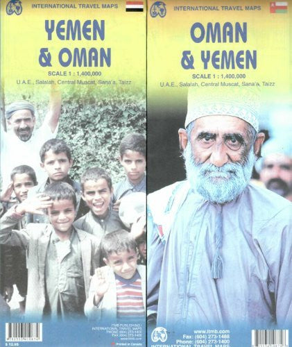 Oman & Yemen 1:1,400,000 Including inset of U.A.E, Salalah, Central Muscat, Sana'a, Taizz ITM travel map (International Travel Maps)