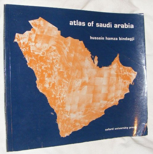 us topo - Atlas of Saudi Arabia - Wide World Maps & MORE! - Book - Wide World Maps & MORE! - Wide World Maps & MORE!