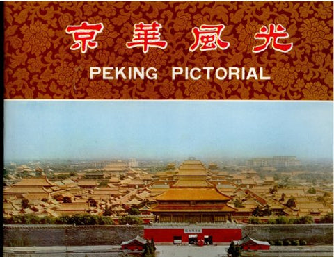 Peking Pictorial