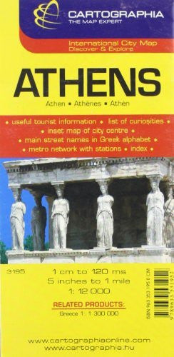 us topo - Athens (Cartographia City Map) (German, French and English Edition) - Wide World Maps & MORE! - Book - Cartographia - Wide World Maps & MORE!