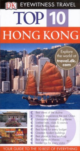 us topo - Eyewitness Top 10 Travel Guides: Hong Kong (Eyewitness Travel Top 10) - Wide World Maps & MORE! - Book - Brand: DK Travel - Wide World Maps & MORE!