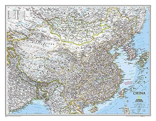 China Classic [Tubed] (National Geographic Reference Map)