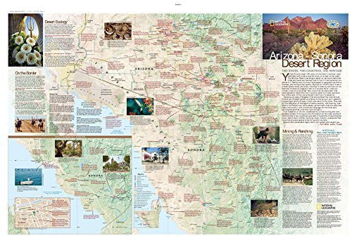us topo - Arizona - Sonora Desert Region GeoTourism MapGuide - Wide World Maps & MORE! - Map - Wide World Maps & MORE! - Wide World Maps & MORE!