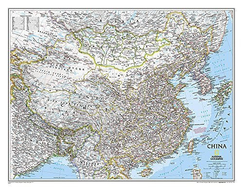 us topo - China Classic [Laminated] (National Geographic Reference Map) - Wide World Maps & MORE! - Book - National Geographic - Wide World Maps & MORE!