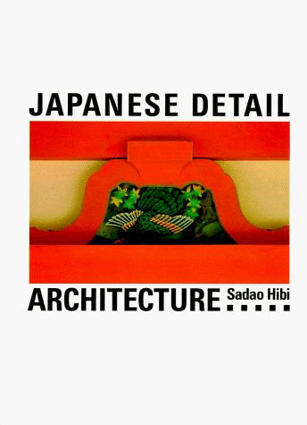 us topo - Japanese Detail: Architecture - Wide World Maps & MORE! - Book - Wide World Maps & MORE! - Wide World Maps & MORE!