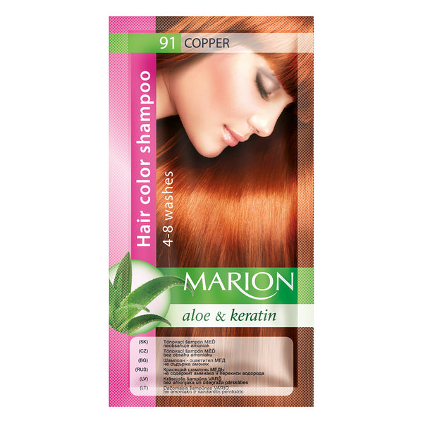 Marion Gray Hair Color Shampoo Hair Dye Kit with Aloe and Keratin (2 pack)