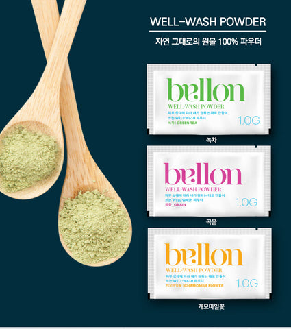 BELLON | WELL-WASH POWDER  - 1 sachet
