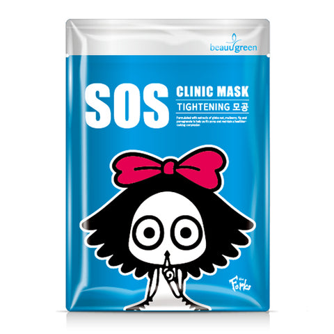 SOS Clinic Mask - Tightening