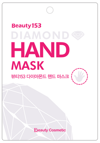 Beauugreen | HAND MASK