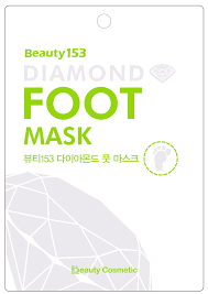 Beauugreen | FOOT MASK - pack of 5