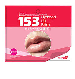 Hydrogel Lip Patches (Pack of 2)