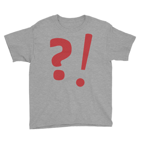 What's Your Red Rubber Ball?! Short Sleeve T Youth