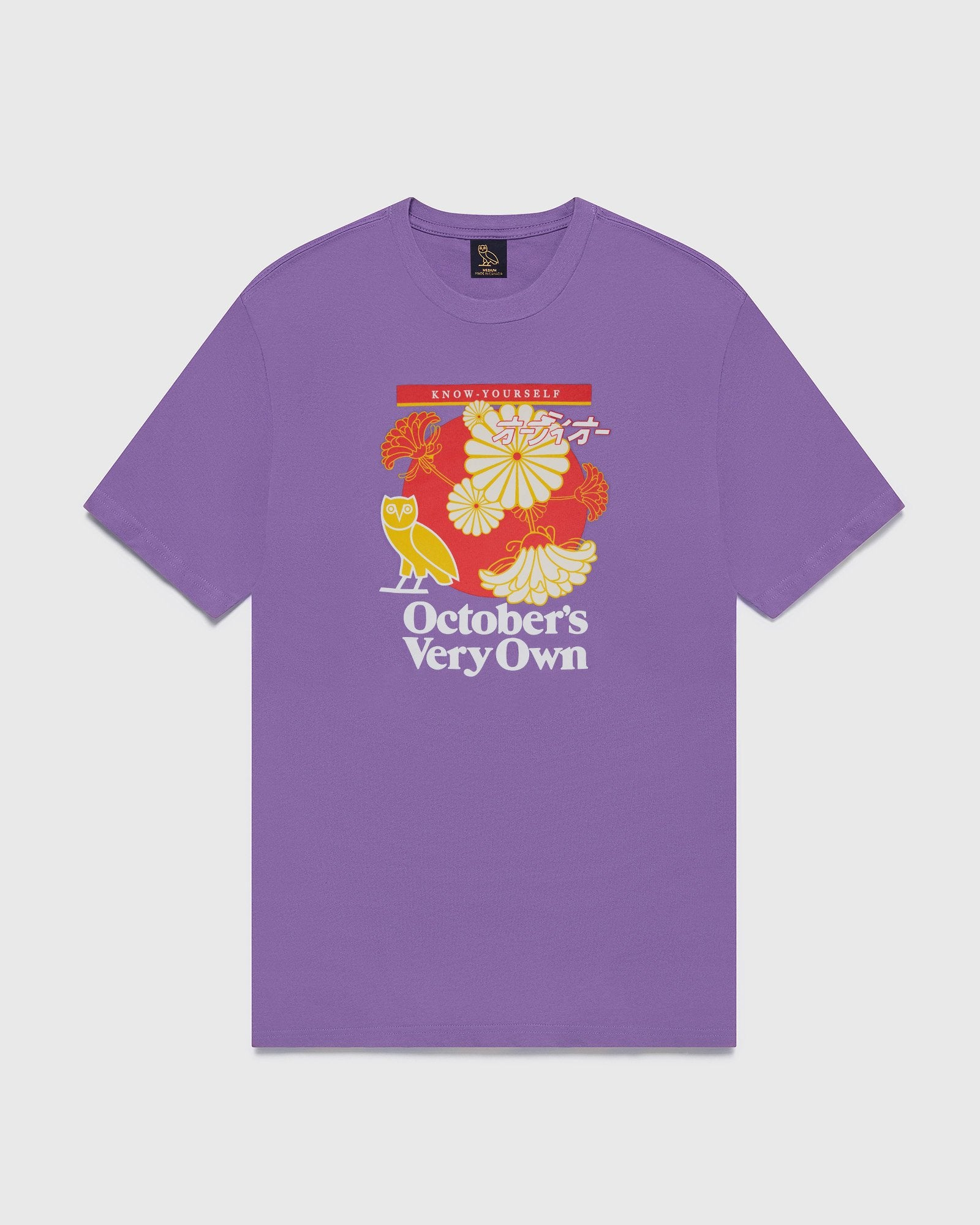 BLOOM T-SHIRT - LILAC IMAGE #1