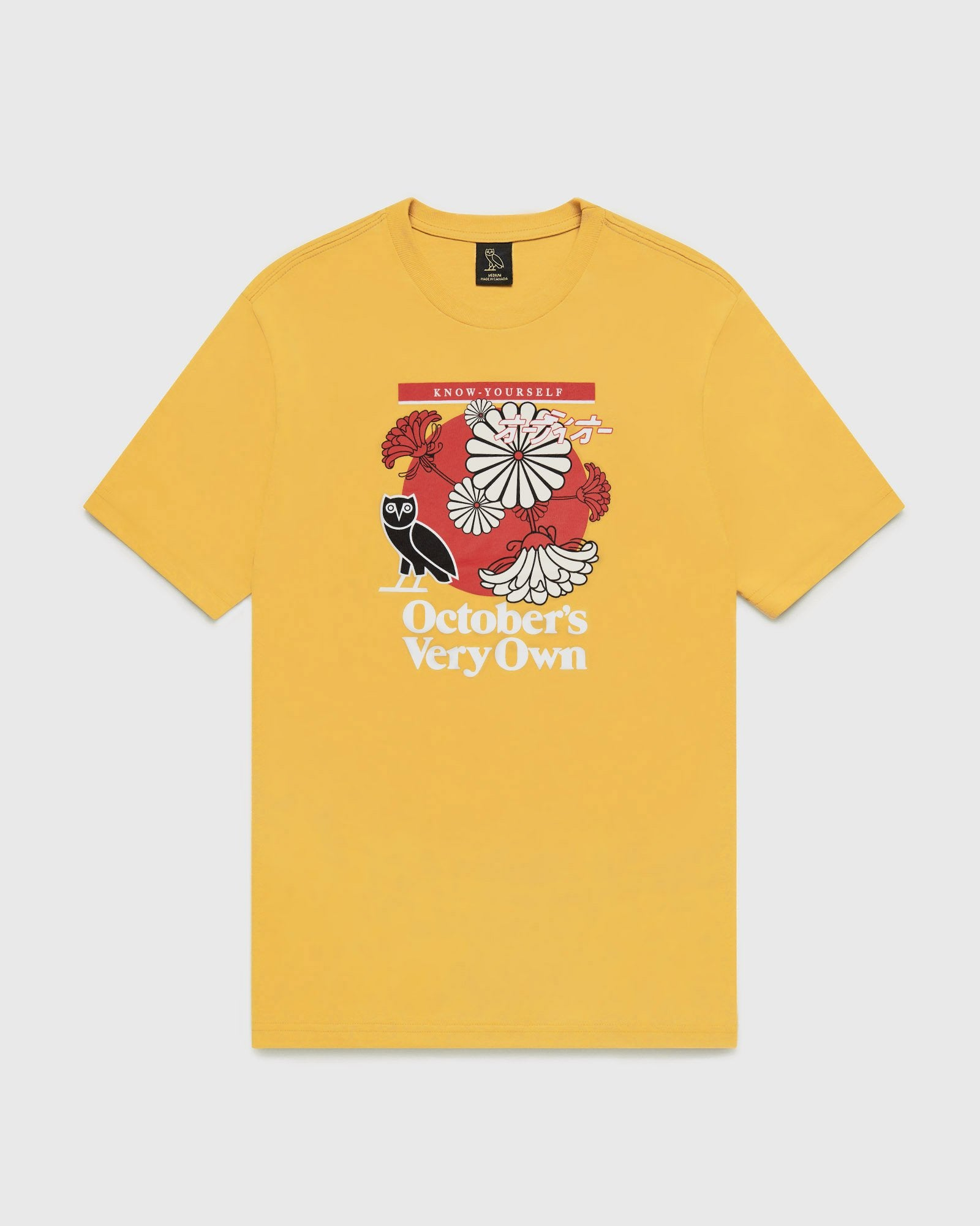 BLOOM T-SHIRT - YELLOW IMAGE #1