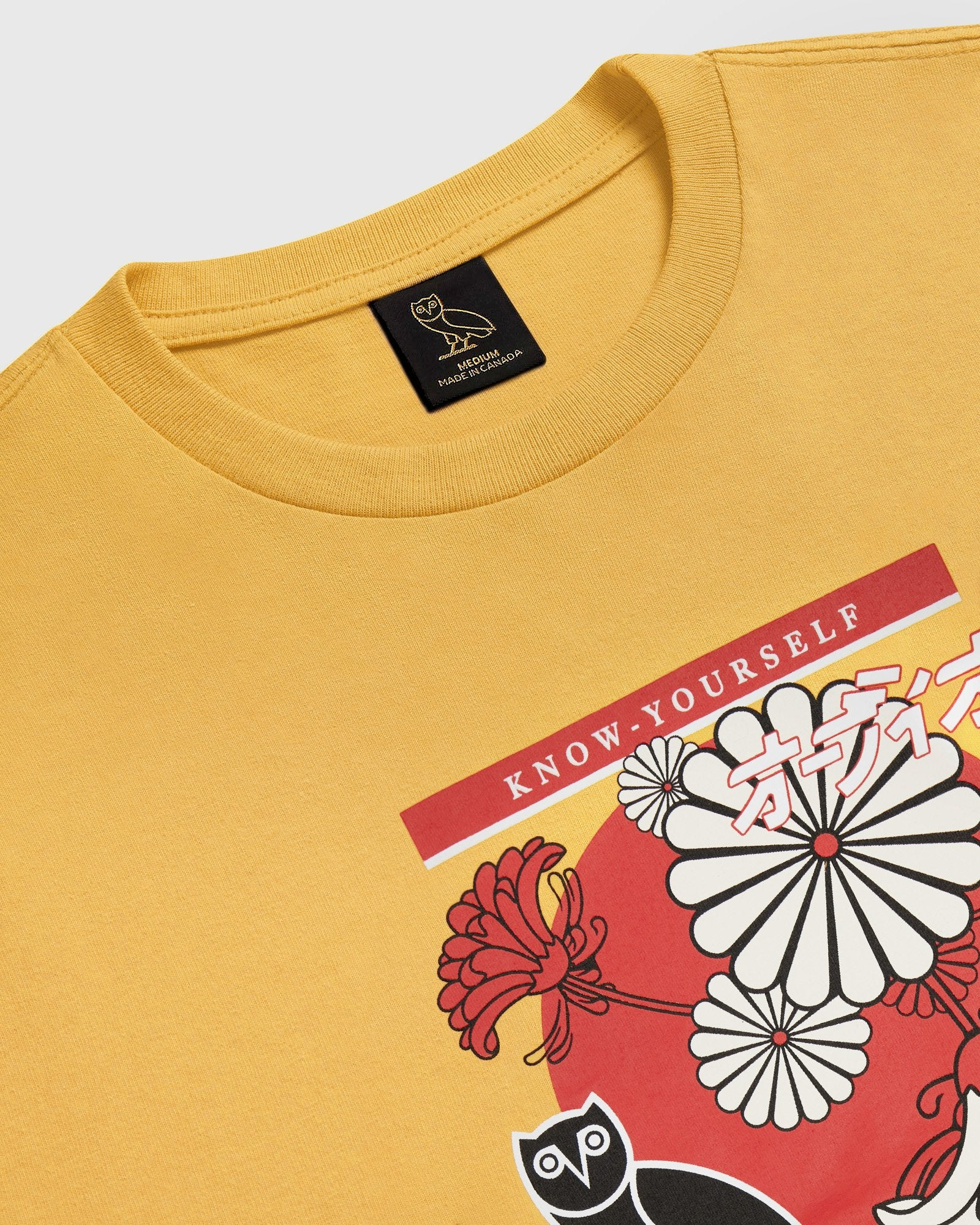 BLOOM T-SHIRT - YELLOW IMAGE #3