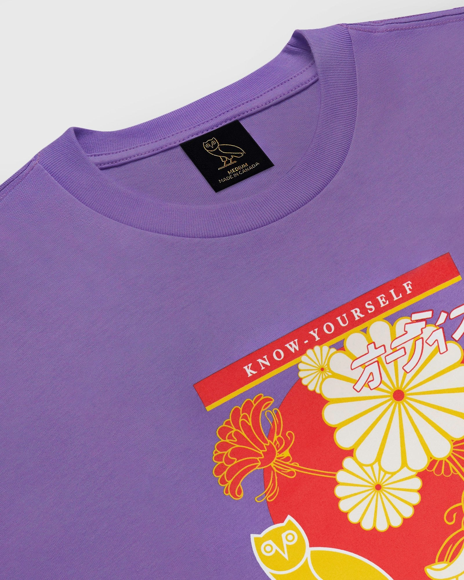 BLOOM T-SHIRT - LILAC IMAGE #3