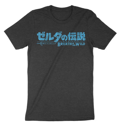 Wild Breath Japanese Shirt-T-Shirts-Shirtasaurus-Premium-XS-Heather Black-Shirtasaurus