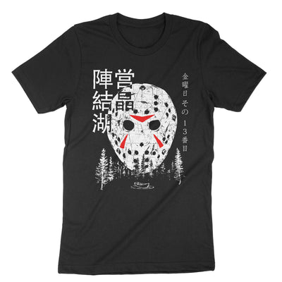 Crystal Lake Killer Shirt Japanese Horror-T-Shirts-Shirtasaurus-Premium-XS-Black-Shirtasaurus