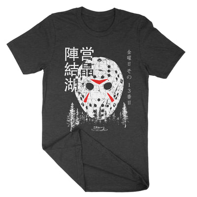 Crystal Lake Killer Shirt Japanese Horror-T-Shirts-Shirtasaurus-Premium-XS-Triblend Charcoal-Shirtasaurus