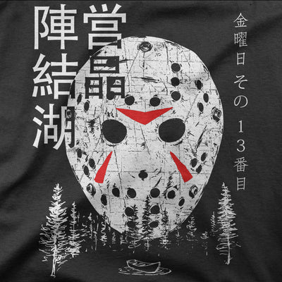 Crystal Lake Killer Shirt Japanese Horror-T-Shirts-Shirtasaurus-Shirtasaurus