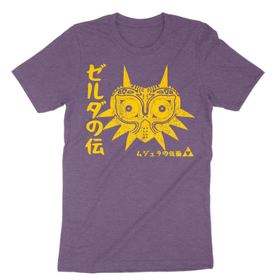 Majoras Mask Japanese Vintage Shirt-T-Shirts-Shirtasaurus-Premium-XS-Heather Team Purple-Shirtasaurus