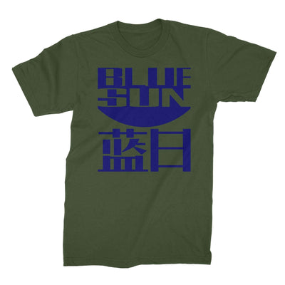 Blue Sun Shirt-T-Shirts-Shirtasaurus-Basic-S-Military Green-Shirtasaurus