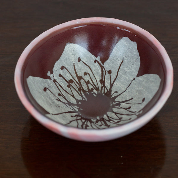 Cherry Blossom Small Bowl