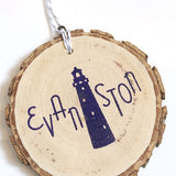Evanston Lighthouse Ornament