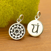 Sterling Silver Etched Heart Chakra Charm - Poppies Beads n' More