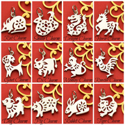Sterling Silver Chinese Zodiac Charms - Poppies Beads n' More