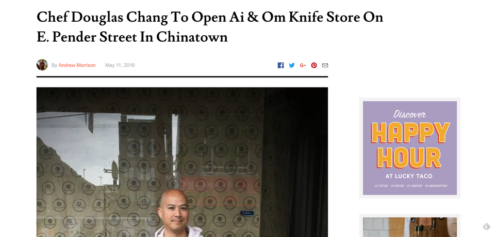 MEDIA |  SCOUT MAGAZINE - Chef Douglas Chang To Open Ai & Om Knife Store On E. Pender Street In Chinatown