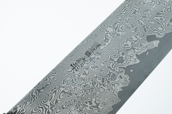 Morihei Ginsan Damascus Gyuto 240mm Ebony Handle (Polished by Akimitsu)
