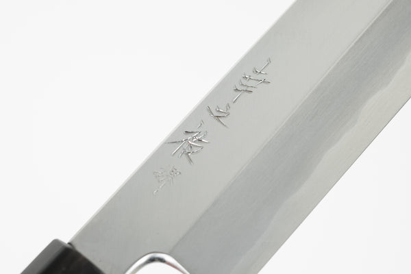 Konosuke White #2 Wa-Mukimono 180mm Magnolia Handle