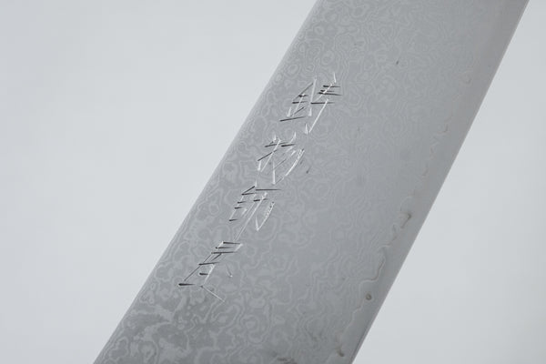 Hitohira Imojiya TH Damascus Gyuto 210mm Pakka Handle (Red)