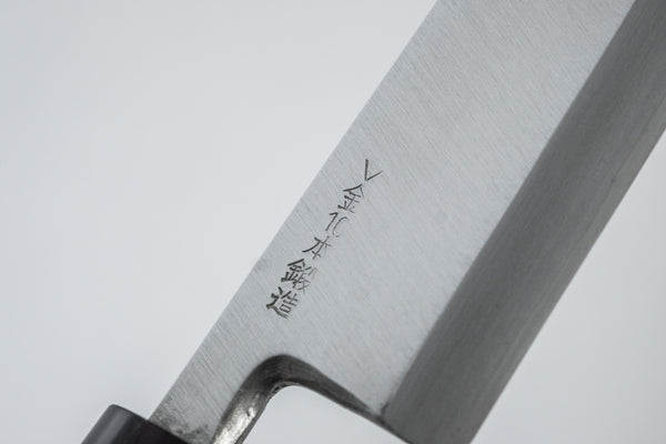 Mumei NOS Hand Forged VG-10 Mioroshi Deba 180mm Ho Wood Handle (Discounted)
